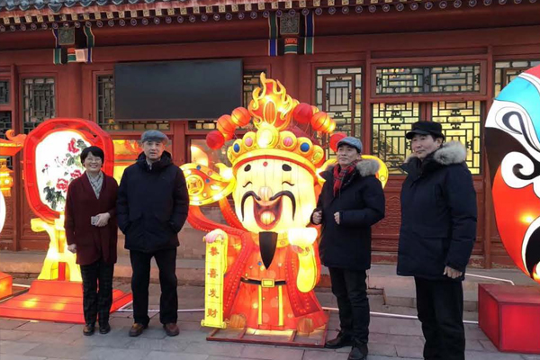 2019 Light of Garden at Prince Kung's Mansion, Beijing